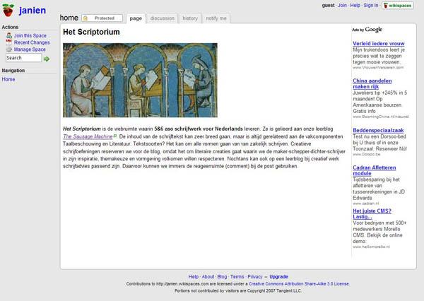 Screenshot wiki 'Het Scriptorium'